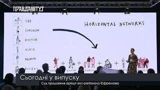 Випуск новин на ПравдаТут за 22.01.19 (20:30)