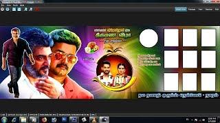 wedding flex banner design psd files free download