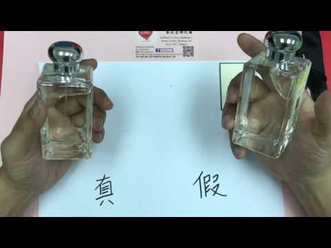 Lv4u-分辨真假香水