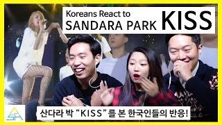 Koreans React to Pinoy Boyband Superstar : Sandara's Performance [ASHanguk]