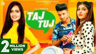 Taj Tuj   (Official Video)   Ruchika Jangid   Aamin   - YouTube