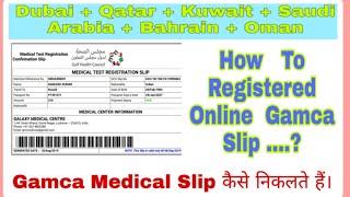 gcchmc medical status check - TH-Clip