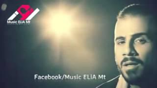اغاني طرب MP3 اديش كان في ناس اياد طنوس تحميل MP3