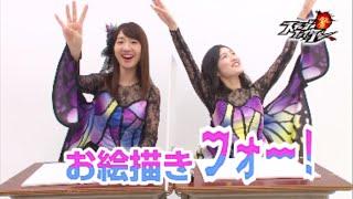 4周年でガチバトル「柏木由紀vs渡辺麻友」篇/AKB48[公式]
