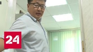 Неудобный вопрос привел мэра Вилюйска в бешенство - Россия 24