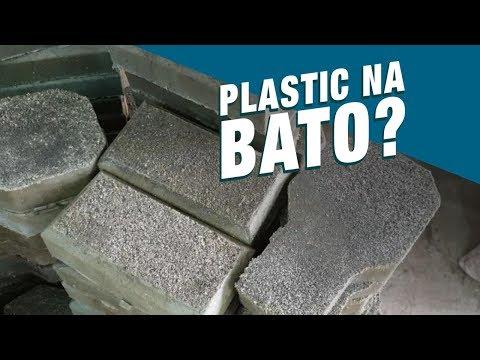 [GMA]  Stand for Truth: Brick tiles sa Muntinlupa, gawa sa plastic na basura!