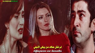 اغاني حصرية اروع واجمل اغنية تركية من مسلسل دموع الورد_تصميم 2019 تحميل MP3