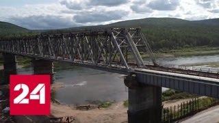 Строительство моста на Сахалин включили в комплексный инфраструктурный план - Россия 24