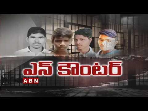 దిశ హత్య కేసు నిందితులు ఎన్ కౌంటర్ | Disha Case Incident | ABN Telugu