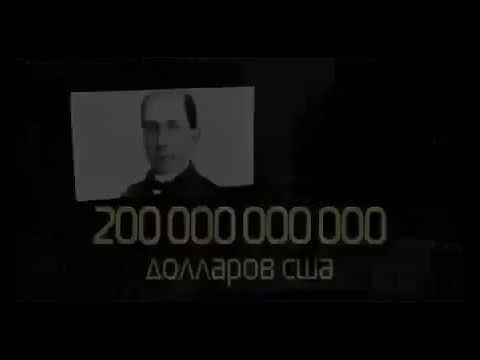 Джон Рокфеллер. 12 правил богатства от Джона Рокфеллера