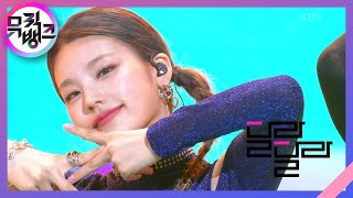 달라달라(DALLA DALLA) - ITZY(있지) [뮤직뱅크/Music Bank]   KBS 210625 방송