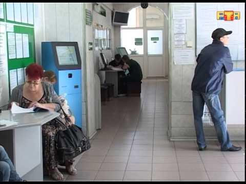 Неработающие пенсионеры могут обучиться в центре занятости
