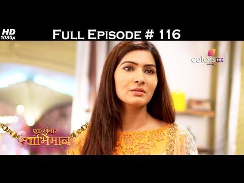 Ek Shringaar Swabhiman - 29th May 2017 - एक श्रृंगार स्वाभिमान - Full Episode (HD)