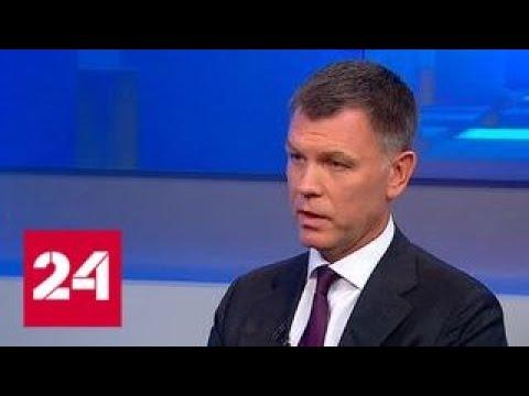 Дмитрий Аристов: в аэропорту при вылете за рубеж заплатить долги пока невозможно - Россия 24