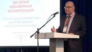 Конференция градостроителей в Череповце