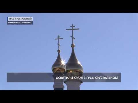 Церковь на лермонтова ставрополь