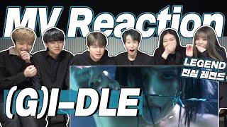 eng) (G)I-DLE - OH MY GOD MV Reaction by Korean Dancers   J2N VLog