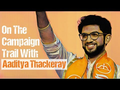 First Thackeray To Contest Elections Says Not Chasing Any Post Right Now