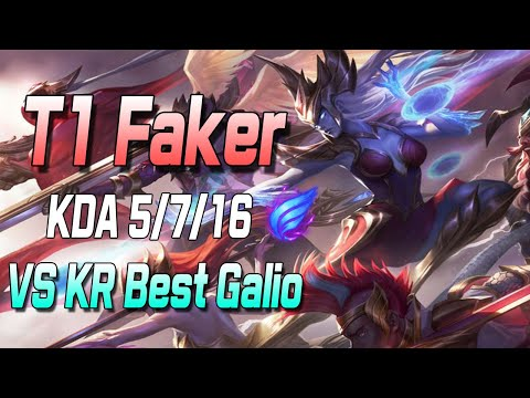 T1 Faker Syndra VS KR Best Galio S10 KR Challenger Match