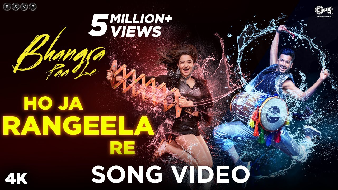 Ho Ja Rangeela Re Lyrics – Bhangra Paa Le