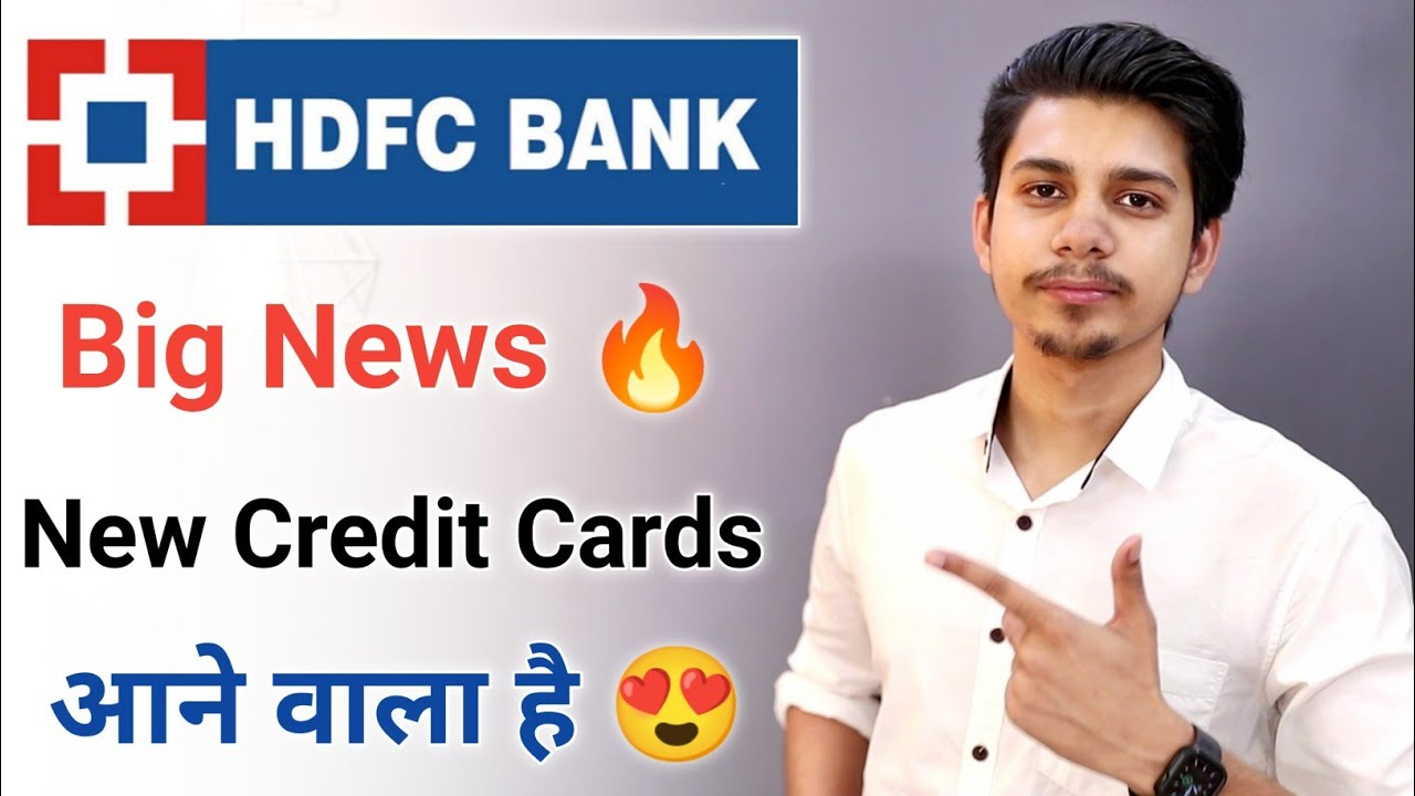 HDFC New Credit Cards Coming Quickly|HDFC New Credit Cards 2021|Hdfc Bank New credit Cards introduced thumbnail