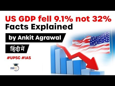 US GDP fell 9.1% not 32% - Difference in GDP calculation of USA and India explained #UPSC #IAS