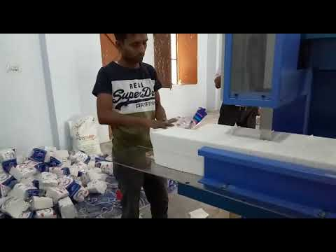 Semi Automatic Paper Napkin Making Machine