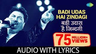 """Badi Udas Hai Zindagi"" with lyrics| ""बड़ी उदास है"