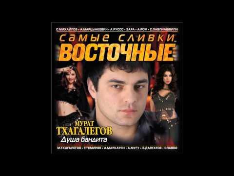 Авет Маркарян - Царица (Version 2016)