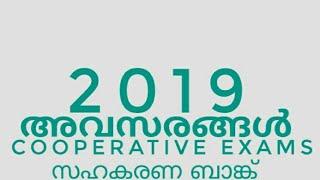 2019 Jobs in cooperative societies  psc cooperative inspector  junior clerk  secretary