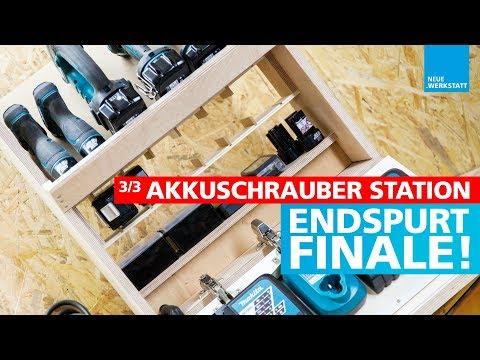(3/3) Akku-Schrauber-Halter / selber machen für Ladegeräte, Akkus - Ladestation