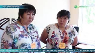 12 08 Новости