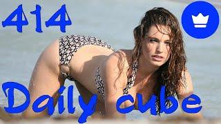 Daily cube #414   Ежедневный коуб #414