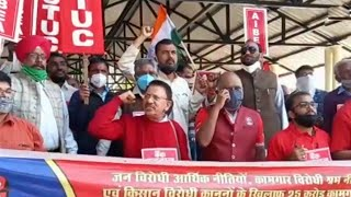 Bhopal: Trade union workers join Bharat Bandh  IMAGES, GIF, ANIMATED GIF, WALLPAPER, STICKER FOR WHATSAPP & FACEBOOK