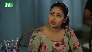 শ্বশুর বাড়িতে খাবার টেবিলে যা ইচ্ছে তাই করলো বুবুন ! | NTV Bangla Natok Funny Clips