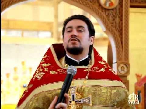 Проповедь в неделю о мытаре и фарисее 2011