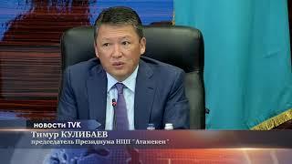 В Шымкент приехал Тимур Кулибаев