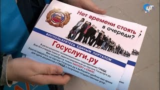 Сотрудники регионального управления Госавтоинспекции провели