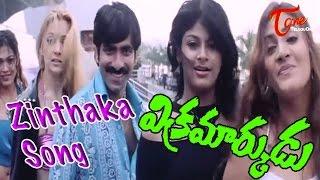 Vikramarkudu - Telugu Songs - Zinthaka Chitha Chitha