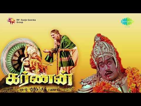 Karnan] Aayiram karangal neeti - Lyrical Delights