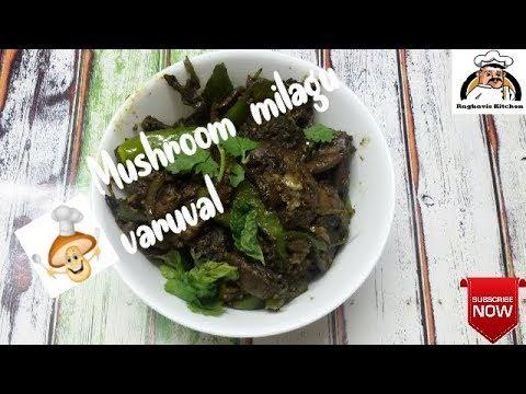 mushroom milagu varuval    mushroom pepper fry