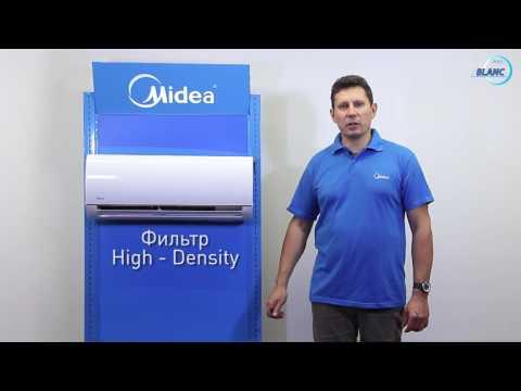 Oro kondicionierius Midea Blanc MA-09NXD0-I/MA-09N8D0-O kaina ir informacija   Kondicionieriai, šilumos siurbliai, rekuperatoriai   pigu.lt