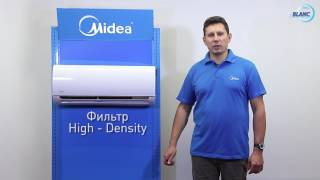 Кондиционер Midea Blanc DC MSMA-12HRDN1-Q ION от компании F-Mart - видео