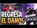 REGRESO TODO Y LLEGO A 850 DE ARMADURA EN 20 MINUTOS RAMMUS JUNGLA League of Legends