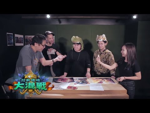《拉斯塔哈大混戰》幕後配音花絮 - 中文主題曲製作