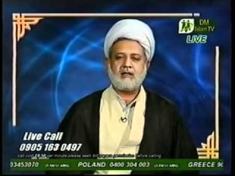Allama Moazzam ali qumi. surah zomar