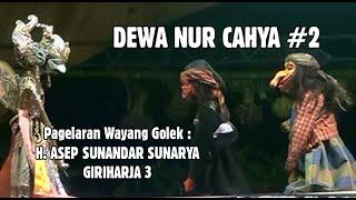 Wayang Golek Asep Sunandar (NUR CAHYA) Part.2