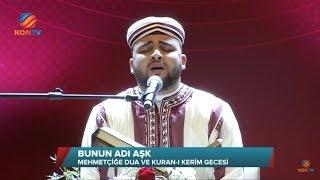 preview picture of video 'Anas bourak  surat Al-Furqan/سورة الفرقان تلاوة خاشعة و رائعة #سهرة تركيا/قونيا || 2018 ||'