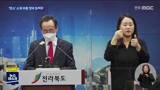 '탄소 소재 부품 장비' 특화단지..4,600억 지원