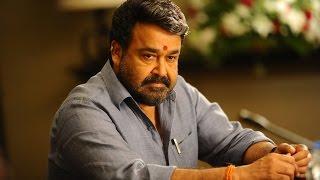 Jayaho Janatha : Janatha Garage Malayalam Video Song HD: Mohanlal | Jr. NTR